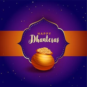 Happy dhanteras lila karte mit goldenen topf