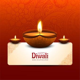 Happy diwali dekorative öllampe festival karte hintergrund