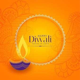Happy diwali dekorativen hintergrund