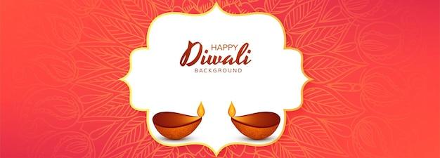 Happy diwali festival feier banner hintergrund