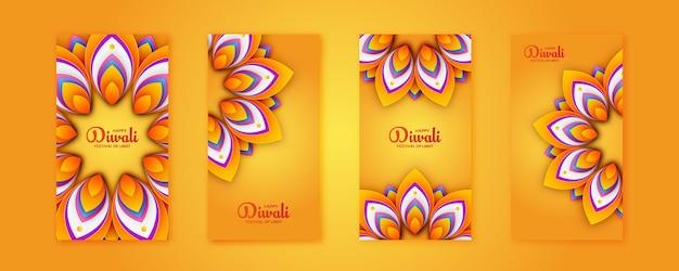 Happy diwali festival instagram geschichte vorlage