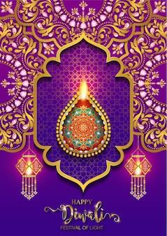 Happy diwali festival karte.