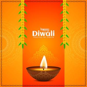 Happy diwali festival künstlerisch
