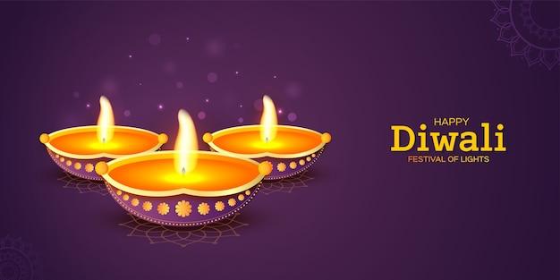 Happy diwali festival öllampe banner vorlage