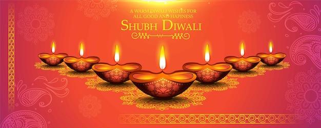 Happy diwali festival of lights vector illustration und schöne grußkarte zum feiern o