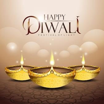 Happy diwali hintergrund