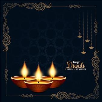 Happy diwali indian festival dekorativen rahmen hintergrund vektor