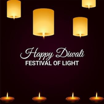 Happy diwali indian festival feier grußkarte diwali das festival des lichts