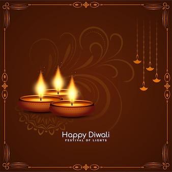 Happy diwali indian festival feier hintergrund design vektor