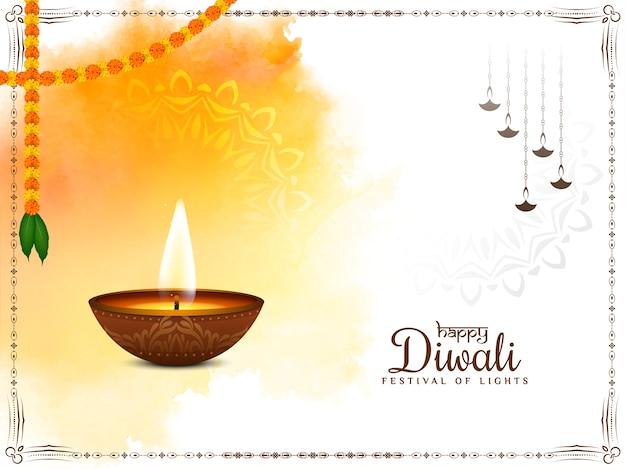 Happy diwali indian kulturfestival hintergrund