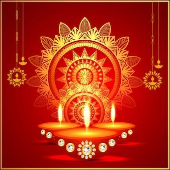 Happy diwali indisches religiöses fest der lichtfeier grußkarte