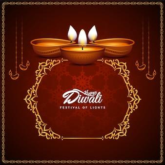Happy diwali kulturfestival hintergrund mit lampen