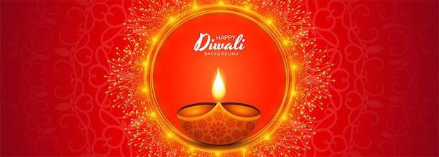 Happy diwali öllampe feier banner hintergrund