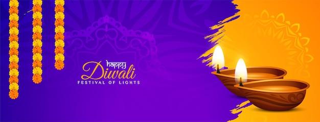 Happy diwali religiöser traditioneller festival-banner-design-vektor