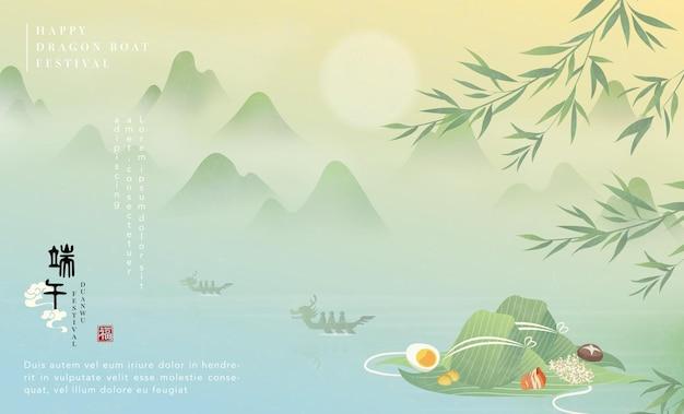 Happy dragon boat festival hintergrundvorlage