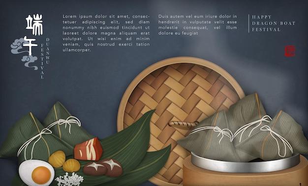 Happy dragon boat festival vorlage traditionell mit lebensmittel reis knödel füllung und bambusdampfer. chinesische übersetzung: duanwu und segen