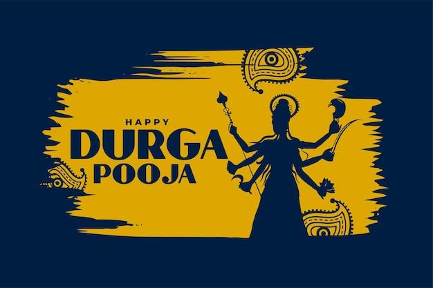 Happy durga puja festival feier hintergrund