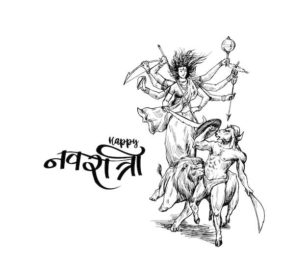 Happy durga puja festival indien urlaub hintergrund, hand gezeichnete skizze vektor-illustration.