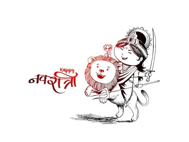 Happy durga puja festival indien urlaub hintergrund, handgezeichnete cartoon-skizze-vektor-illustration.