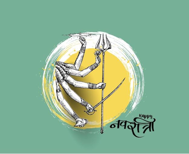 Happy durga puja hintergrund göttin durga hand stilvoller hindi-text für hindu-festival shubh navratri oder durga pooja.
