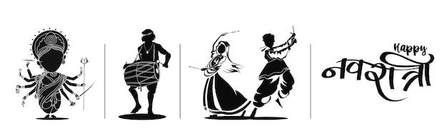 Happy durga puja hintergrundtext happy navratri oder durga pooja