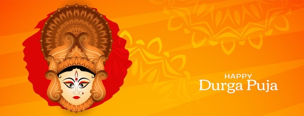 Happy durga puja und navratri festival feier gruß banner vektor