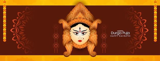 Happy durga puja und navratri festival göttin durga gesicht banner vektor