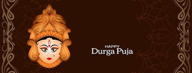 Happy durga puja und navratri festival religiöser bannervektor