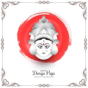 Happy durga puja und navratri indian festival klassischer hintergrundvektor