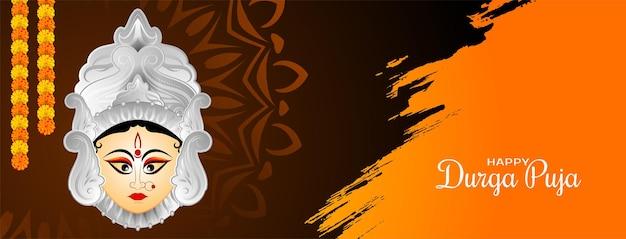 Happy durga puja und navratri indian hindu festival banner design vektor