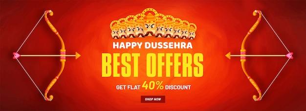 Happy dussehra bestes angebot verkauf banner