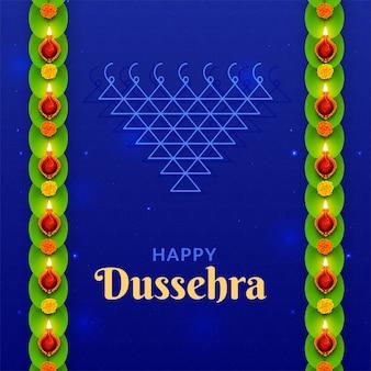 Happy dussehra festival navratri durga puja vijayadashami auch bekannt als dasara