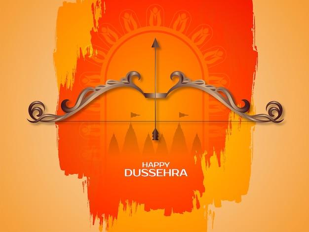 Happy dussehra indian festival hintergrund mit pfeil und bogen design vektor