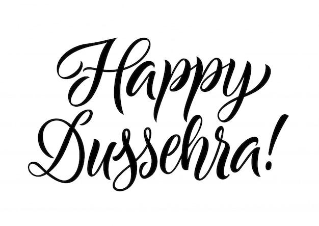 Happy dussehra schriftzug