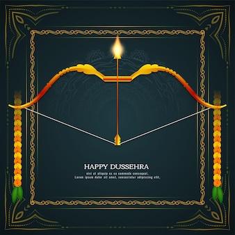 Happy dussehra traditioneller hinduistischer festivalhintergrundvektor