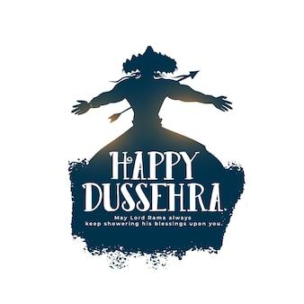Happy dussehra wünscht karte mit ravana silhouette