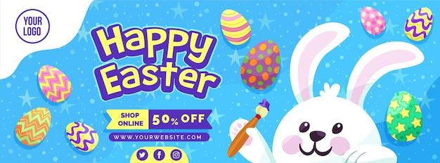 Happy easter shop online banner