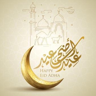 Happy eid adha mubarak arabische kalligraphie islamische grußkartenschablone halbmond symbol und moschee linie illustration