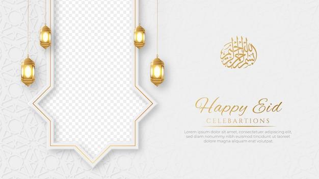 Happy eid islamischer social-media-beitrag mit leerem platz für foto-islamischer ornament-muster-hintergrund
