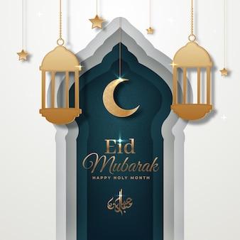 Happy eid mubarak im papierstil