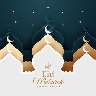 Happy eid mubarak moschee im papierstil in schichten