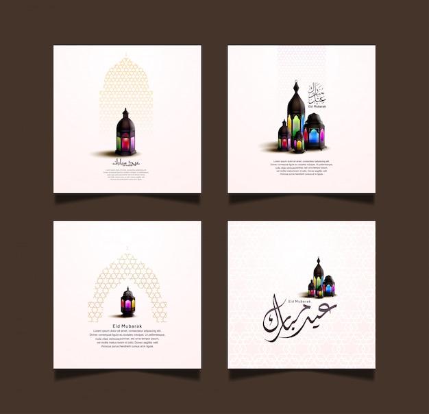 Happy eid mubarak premium-sets mit bunter laterne für grußkarte, einladung und feier