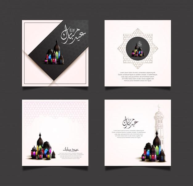 Happy eid mubarak premium-sets mit bunter laterne für grußkarten