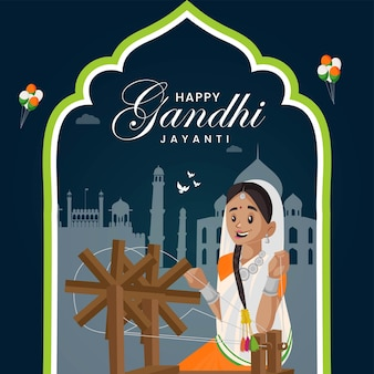 Happy gandhi jayanti banner-designvorlage