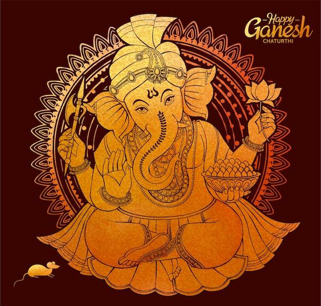 Happy ganesh chaturthi design in goldener farbe