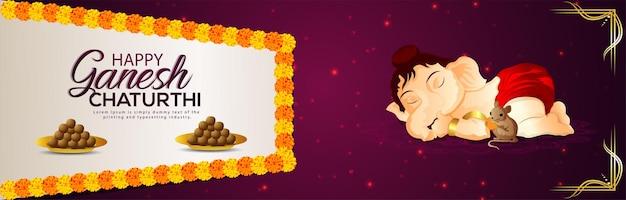 Happy ganesh chaturthi feier banner oder header