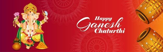 Happy ganesh chaturthi feier hintergrund