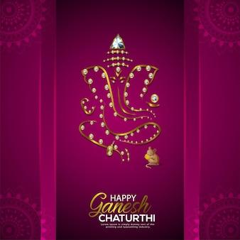 Happy ganesh chaturthi feierkarte