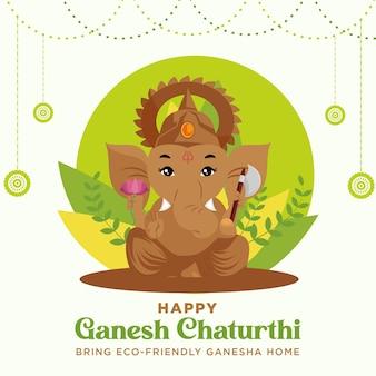 Happy ganesh chaturthi indian festival banner design-vorlage