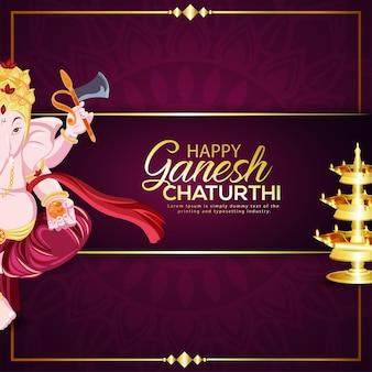 Happy ganesh chaturthi indian festival grußkarte
